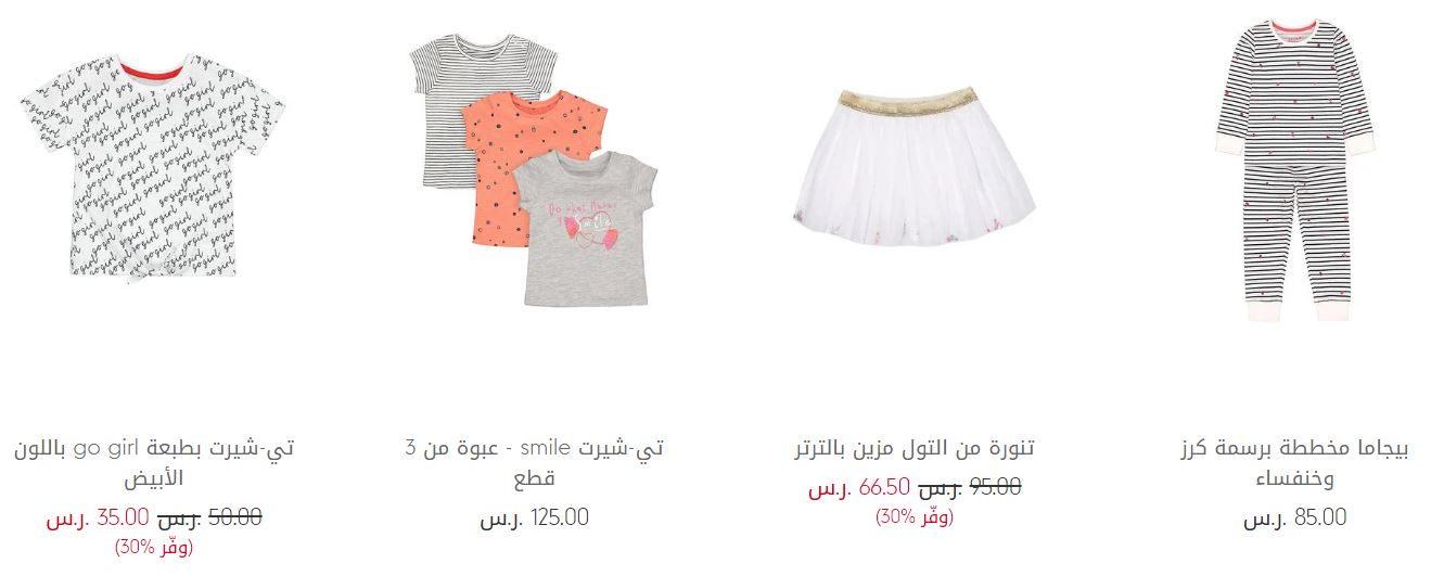 ملابس Mothercare للاطفال حتي 10 سنوات